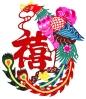 japan china_28