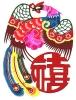 japan china_31
